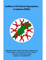 Coalition of Civil Society Organizations in Lebanon for the UPR-CCSOL